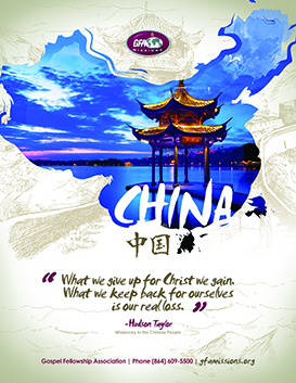 GFA18_China6_FlyerTh.jpg